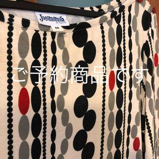 ホコモモラ(Jocomomola)のご予約☆ドットラインワンピース(ひざ丈ワンピース)