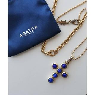 アガタ(AGATHA)のAGATHA【アガタ】ネックレス  チェーン×2(ネックレス)