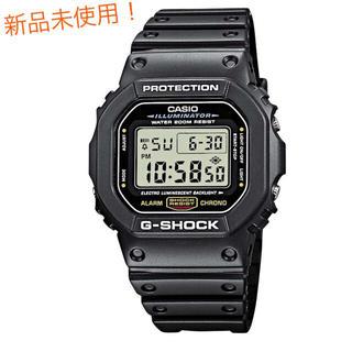 ジーショック(G-SHOCK)の【値引き中!】CASIO G-SHOCK カシオ ジーショック 腕時計(腕時計(デジタル))