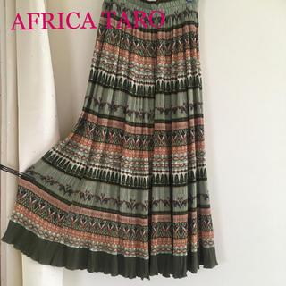 アフリカタロウ(AFRICATARO)のAFRICA TARO☆フレアースカート☆フリーサイズ(ロングスカート)