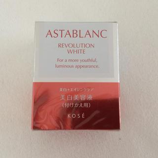アスタブラン(ASTABLANC)のアスタブラン レボリューションホワイト30ml(美容液)