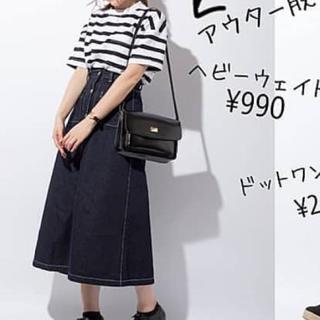 ジーユー(GU)のGU ボーダーTシャツ(Tシャツ(半袖/袖なし))