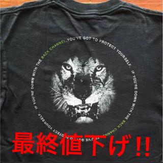 バックチャンネル(Back Channel)のTシャツ バックチャンネル Back Channel  ゴーストライオン 値下げ(Tシャツ/カットソー(半袖/袖なし))