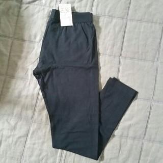MUJI (無印良品) - ☆新品☆無印良品 ロングタイツ ズボン下 Lサイズ