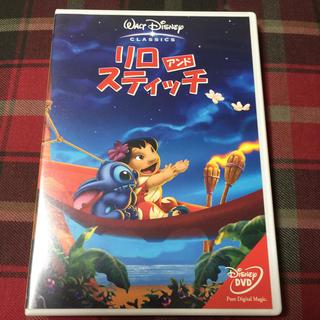 Disney - リロ アンド スティッチ DVD