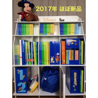 ディズニー(Disney)の①9割新品★2017年ミッキーパッケージ +GAP(知育玩具)