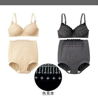 新品★マタニティー  ブラ&ショーツ ブラック C70(マタニティ下着)