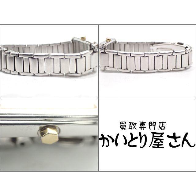 CITIZEN(シチズン)のA649 シチズン コレクション エコ・ドライブ レディース 電池交換不要 レディースのファッション小物(腕時計)の商品写真