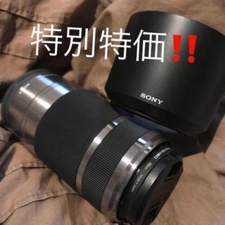 ソニー(SONY)の限定価格★望遠レンズ SONY 55-210mm F4.5-6.3 Eマウント(レンズ(ズーム))