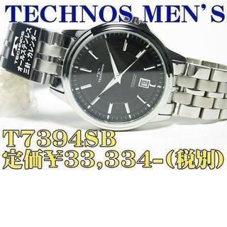 テクノス(TECHNOS)のTECHNOS MEN'S T7394SB 定価¥33,334-(税別)新品(腕時計(アナログ))