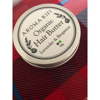 アロマキフィ(AROMAKIFI)のAROMA KIFI Organic Hair Butter(トリートメント)