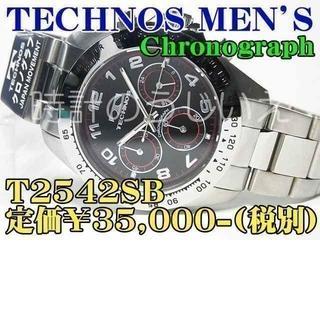 テクノス(TECHNOS)のTECHNOS MEN'S クロノ T2542SB 定価¥35,000-(税別)(腕時計(アナログ))