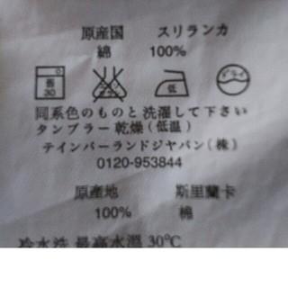 ティンバーランド(Timberland)の確認タグ(Tシャツ/カットソー(七分/長袖))