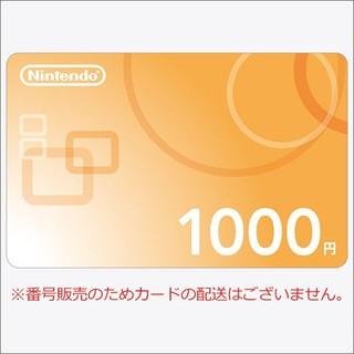 ニンテンドウ(任天堂)のニンテンドー プリペイド カード 2000円分(その他)