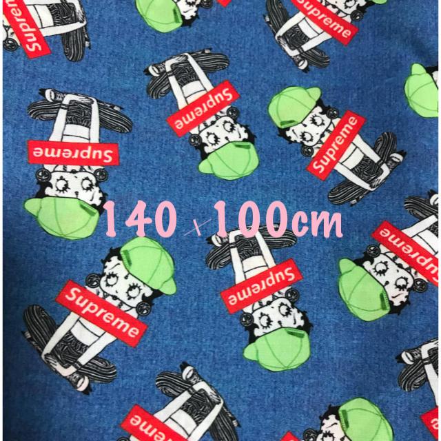 ベティちゃん柄生地 140×100 ハンドメイドの素材/材料(生地/糸)の商品写真