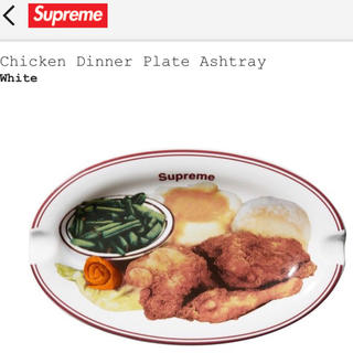 シュプリーム(Supreme)の♥︎ supreme 灰皿 ♥︎(灰皿)