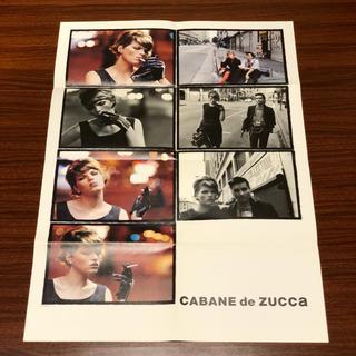 カバンドズッカ(CABANE de ZUCCa)のカバンドゥズッカ クラシックポスター (その他)