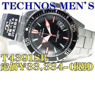 テクノス(TECHNOS)のテクノス 紳士クォーツ T4391SB 定価¥33,334-(税別)(腕時計(アナログ))