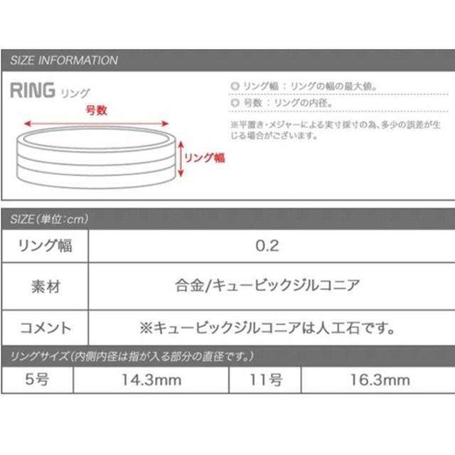 カラービジューリング レディースのアクセサリー(リング(指輪))の商品写真