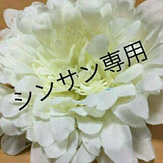 ラウンドワン 株主優待券(ボウリング場)