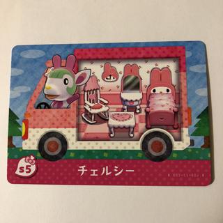 ニンテンドウ(任天堂)のどうぶつの森 amiiboカード チェルシー(カード)