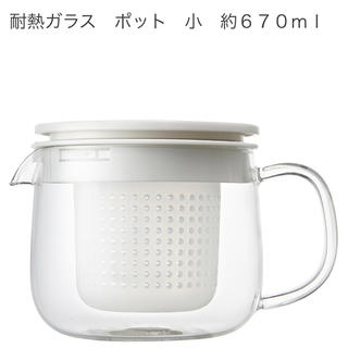 ムジルシリョウヒン(MUJI (無印良品))の無印良品 耐熱ガラスポット 小(調理道具/製菓道具)