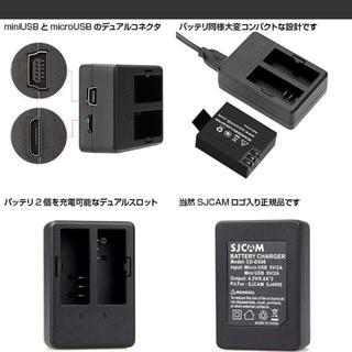 ゴープロ(GoPro)の4 SJCOM アクションカメラ 充電器 新品(その他)