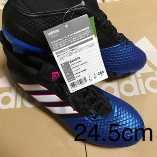 アディダス(adidas)の新品  9709円→2888円  adidas  スパイク  早い者勝ち(シューズ)