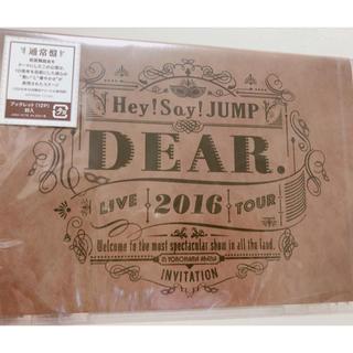 ヘイセイジャンプ(Hey! Say! JUMP)のHey!Say!JUMP LIVE TOUR 2016 DEAR. 通常盤(ミュージック)