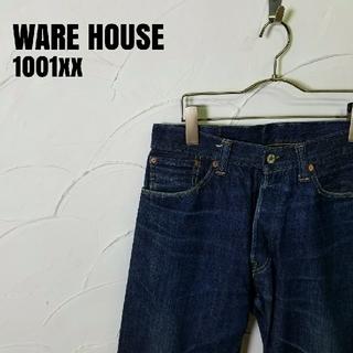 ウエアハウス(WAREHOUSE)のWAREHOUSE/ウェアハウス 1001xx  デニムパンツ(デニム/ジーンズ)