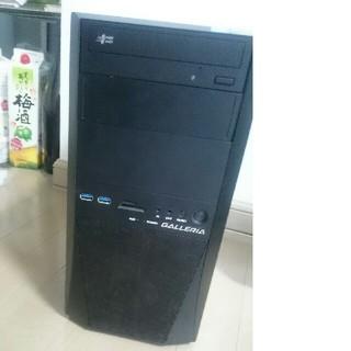 I7搭載PC グラフィックボード搭載❗ メモリ16G モニター付き❗(デスクトップ型PC)