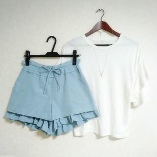 カオン(Kaon)のカオン★水色フリルショートパンツ(ショートパンツ)
