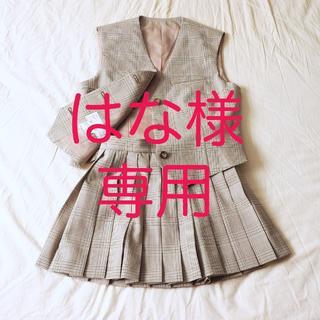 ソゴウ(そごう)の制服 スカート・ベストセット(セット/コーデ)