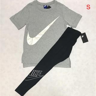 ナイキ(NIKE)のNIKE レディース 上下2点セット Sサイズ(Tシャツ(半袖/袖なし))