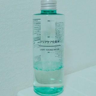 MUJI (無印良品) - 無印良品 クリアケア 化粧水