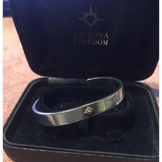 アリゾナフリーダム(ARIZONA FREEDOM)の【NO.12】8mmK18小太陽神付プレーンブレス(ブレスレット)