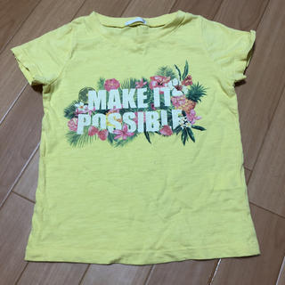 ジーユー(GU)のTシャツ 110cm(Tシャツ/カットソー)