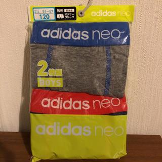 アディダス(adidas)のadidas❤️ボクサーブリーフ120㎝(下着)
