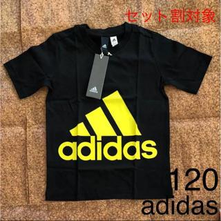 アディダス(adidas)の【120】新品 adidasTシャツ(Tシャツ/カットソー)