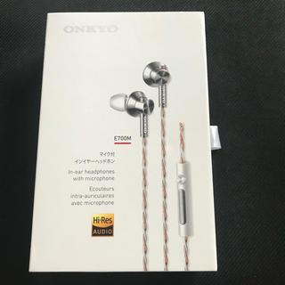 オンキヨー(ONKYO)のONKYO E700M(ヘッドフォン/イヤフォン)