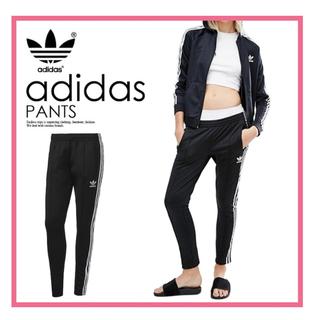 アディダス(adidas)のL♡adidas レディース SST TRACK PANTS(その他)