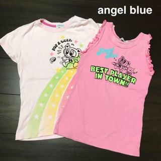 エンジェルブルー(angelblue)の【お買得】angel blue/トップス2点セット(Tシャツ/カットソー)
