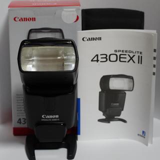キヤノン(Canon)のCanon  SPEEDLITE 430EX Ⅱ(ストロボ/照明)