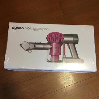 ダイソン(Dyson)のダイソンV6 Trigger Pro 新品未開封②(掃除機)
