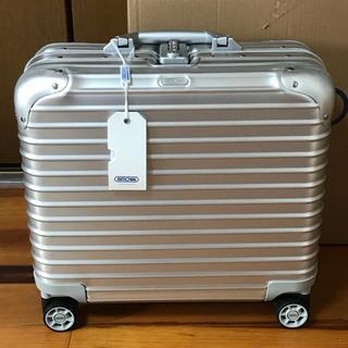 リモワ(RIMOWA)のRIMOWA TOPAS 923.40 ビジネス マルチホイール リモワ 新品(トラベルバッグ/スーツケース)