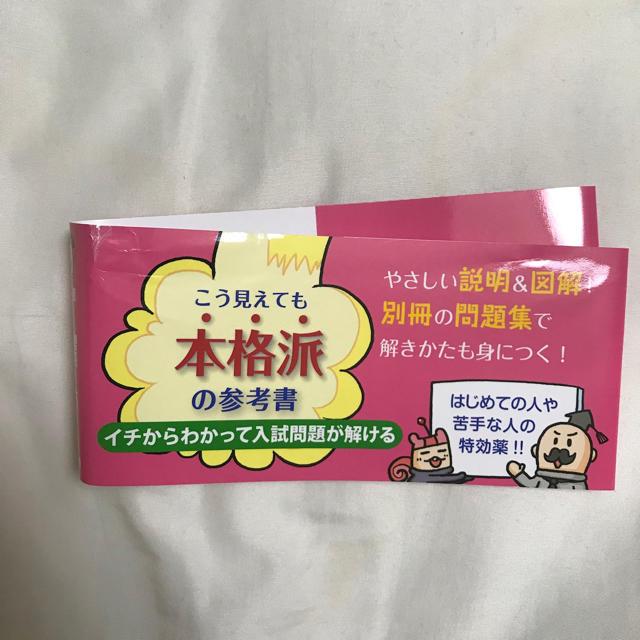 学研(ガッケン)のoyamanoie2010様 専用 エンタメ/ホビーの本(参考書)の商品写真