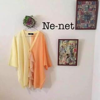 ネネット(Ne-net)のNe-net ♢ひらひらカーディガン(カーディガン)