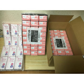 モリナガセイカ(森永製菓)の森永 おいしいコラーゲンドリンク ★計60本(コラーゲン)