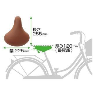 自転車サドル(PHS本体)