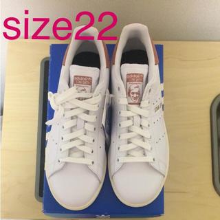 アディダス(adidas)の即日発送 新品/アディダス スタンスミス ピンク size22(スニーカー)
